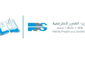 Le PPS salue l'interaction positive du discours du Trône avec les attentes du peuple marocain