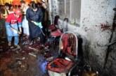 Pakistan : le bilan de l'attentat perpétré lors d'une réunion électorale s'alourdit