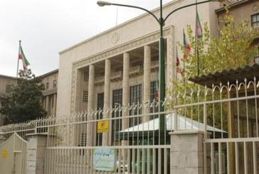 Iran: Huit complices des attentats meurtriers de 2017 exécutés