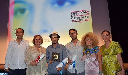 Tomber de rideau sur le Festival des cinémas arabes au siège de l'IMA à Paris