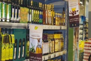 Al Hoceima fête les produits agricoles du terroir