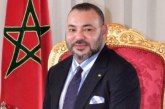 SM le Roi adresse un discours à la 31e session ordinaire de la Conférence des Chefs d'Etat et de Gouvernement de l'UA
