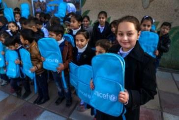 L'UNICEF félicite le Royaume pour sa démarche de développement du préscolaire