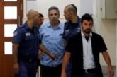 Début du procès d'un ex-ministre israélien accusé d'espionnage pour l'Iran