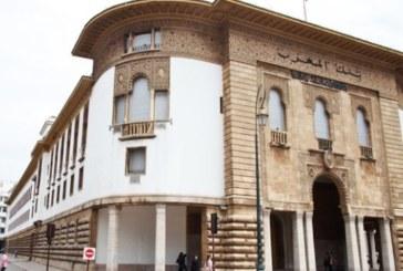 Bank Al-Maghrib met en garde contre un message qui circule en son nom