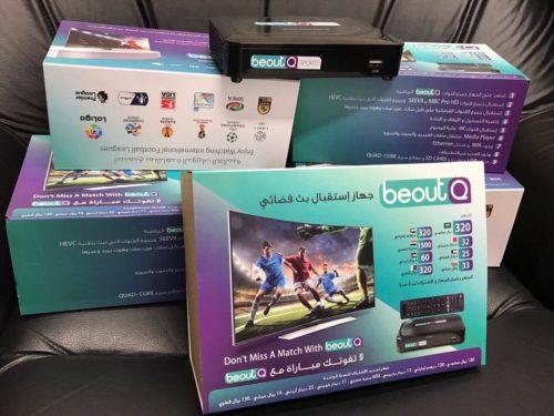 Dubaï annonce la saisie de 416 dispositifs de piratage des chaînes beIN du Qatar