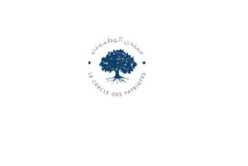 « LE CERCLE DES PATRIOTES » officiellement lancé