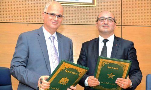 Certification électronique: partenariat entre Barid Al-Maghrib et l'Ordre national des ingénieurs géomètres-topographes