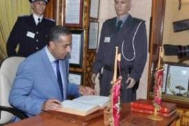 La Sécurité des Palais Royaux assurée toujours par la DSPR, dépendant de la DGSN