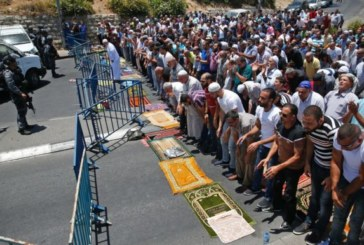 La police israélienne bloque l'accès à l'esplanade des mosquées Monde
