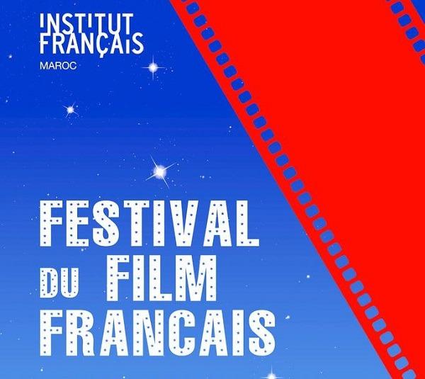 Rabat: 2ème édition du Festival du Film Français du 11 au 14 octobre 2018