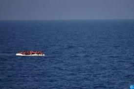 La Wilaya de la région de Tanger-Tétouan-Al Hoceima dément les informations sur le décès de 45 migrants