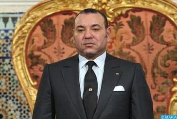"""SM le Roi: """"les Marocains libres ne permettront pas aux négativistes, nihilistes et autres marchands d'illusions d'user du prétexte de certains dysfonctionnements pour déprécier ses acquis"""""""