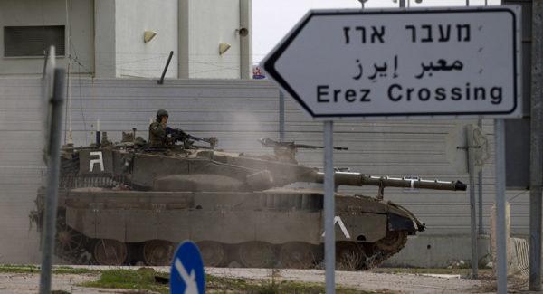 Gaza: Israël ferme le point de passage d'Erez