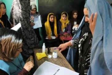Afghanistan : l'ONU se félicite de l'annonce de la date de l'élection présidentielle