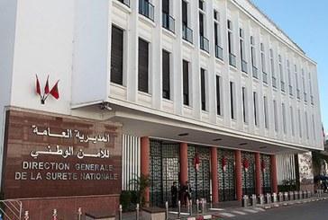 Agadir: Ouverture d'une enquête judiciaire pour élucider la chute d'une femme du 10è étage d'un immeuble