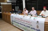 Aid Al Adha: Série de mesures pour assurer la qualité du cheptel destiné à l'abattage