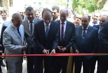 Inauguration dans la province de Rhamna d'un Espace de santé pour jeunes