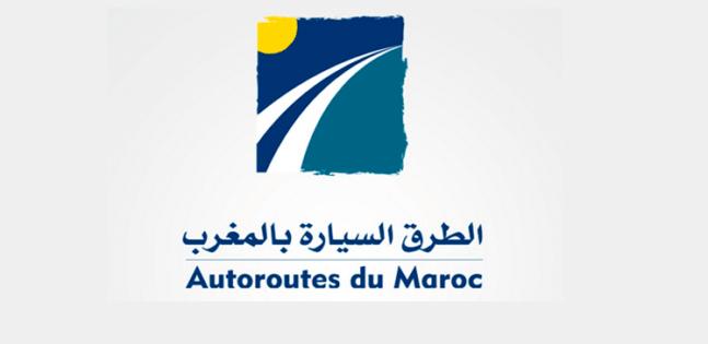 Aid Al Adha, Conseils des Autoroutes du Maroc