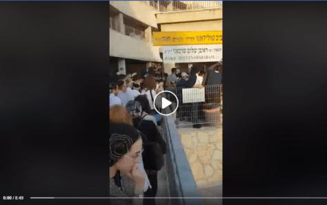Grand Rabbin du Maroc
