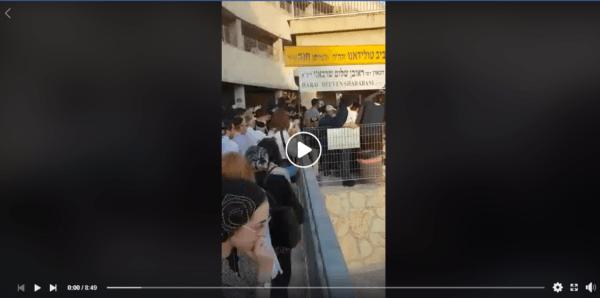 Le Grand Rabbin du Maroc enterré à Jérusalem