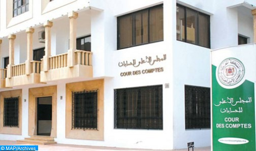 La Cour des comptes publie son rapport au titre des années 2016 et 2017