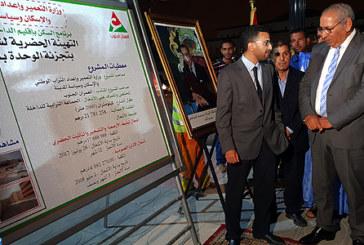 Dakhla: Inauguration et lancement de plusieurs projets de développement Société et Région
