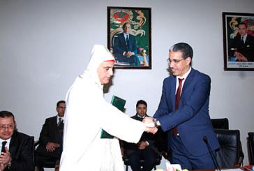 Installation du nouveau gouverneur de la province d'Essaouira