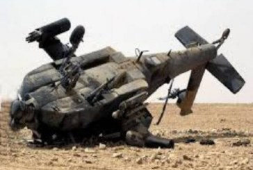 Dix-huit morts dans le crash d'un hélicoptère militaire en Ethiopie