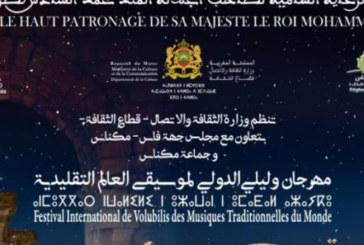 Le 19è Festival international de Volubilis des musiques traditionnelles du monde, du 4 au 7 août