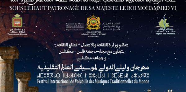 Festival international de Volubilis