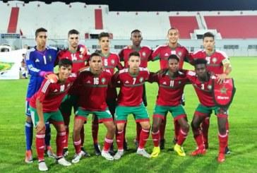 Eliminatoires CAN 2019 U17 (1ère journée): Le Maroc s'impose face à l'Algérie par 5-2