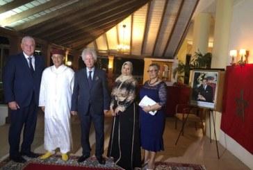 L'Ambassadeur du Maroc à Sainte Lucie donne une réception à l'occasion de la Fête du trône
