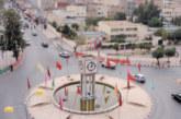 Cérémonie d'installation du nouveau gouverneur de la province de Khouribga