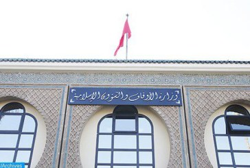 Le 1er Dou Al Hijja 1439 lundi et l'Aïd Al Adha sera célébré le mercredi 22 août