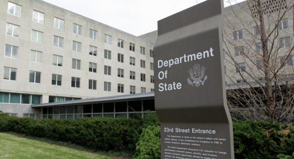 """Un Iranien désigné """"terroriste mondial"""" par Washington pour des activités subversives au Bahreïn"""