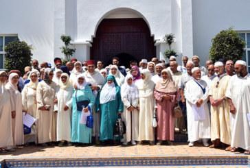 Préfecture de M'diq-Fnideq: 77 pèlerins se rendent aux Lieux Saints de l'Islam