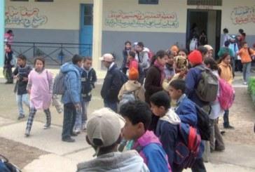 Marrakech : Réunion de coordination pour le parachèvement des dispositions relatives au démarrage de la rentrée scolaire