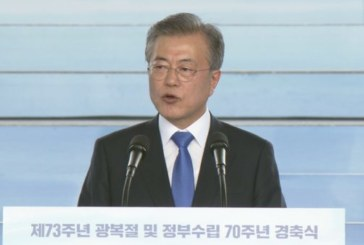La fin de la division marquera la véritable libération des deux Corées