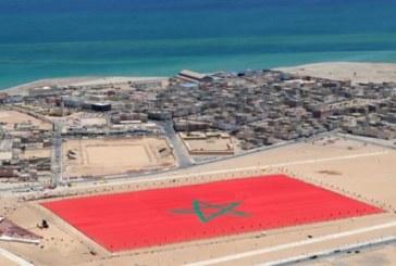 39ème anniversaire de la récupération de Oued Eddahab