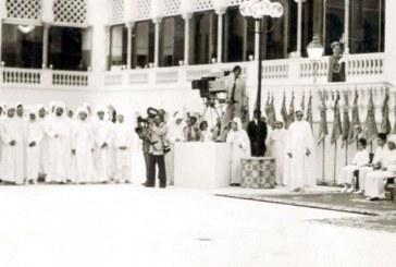 14 août 1979 : Quand Oued Eddahab acheva la décolonisation définitive de notre Sahara