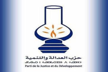 PJD: Session extraordinaire du conseil national, le 15 septembre