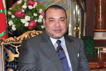 Message de félicitations à SM le Roi du Président serbe à l'occasion de la fête du trône