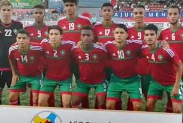 Tournoi international U20 de Cotif : victoire du Maroc face au Qatar (2-1)