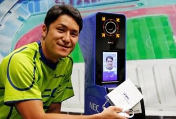 Tokyo: Un système de reconnaissance faciale inédit pour les JO-2020
