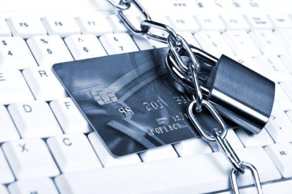 Chili : 80.000 cartes bancaires bloquées par mesure de sécurité suite à une fuite de données sensibles