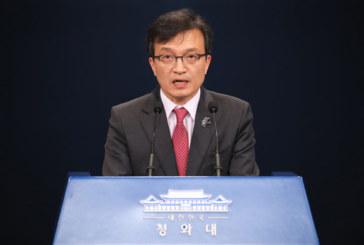 La Corée du Sud: l'Ouverture du bureau de liaison au Nord pourrait être retardée