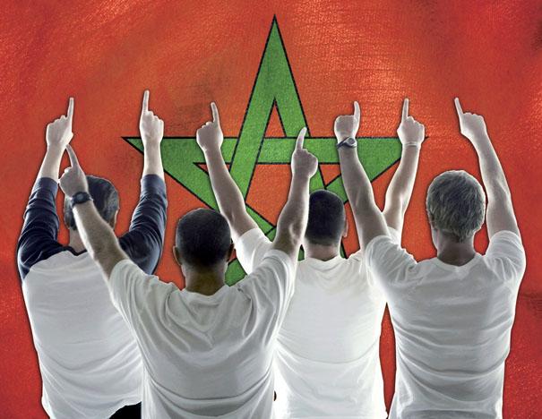 Fête de la Jeunesse, un événement phare pour célébrer l'implication des jeunes dans l'édification du Maroc de demain
