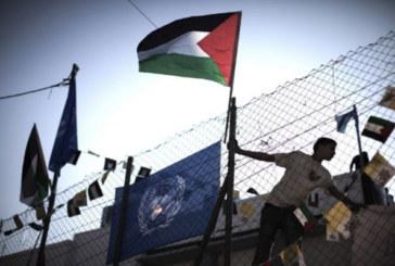 En dépit du gel de l'aide américaine, les écoles palestiniennes de l'ONU ouvriront leurs portes