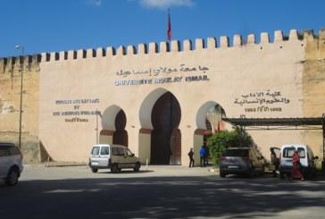Colloque international sur les politiques publiques, en novembre à Meknès